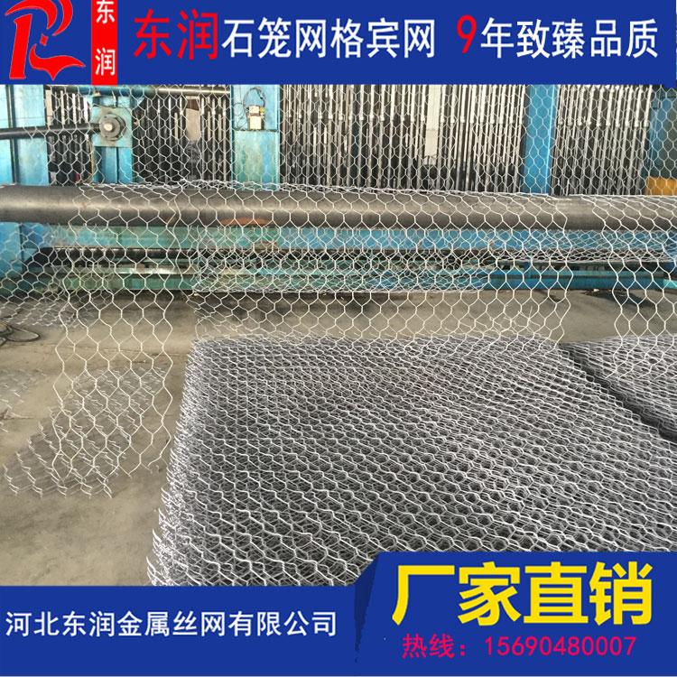 河道铁丝网一平米多少钱?
